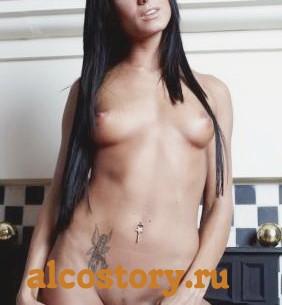 Девушка Анинья Vip