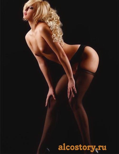 Проститутка Лисси 100% реал фото
