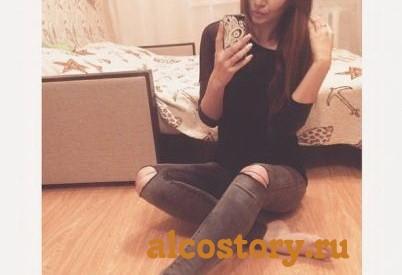 Девушка проститутка Райнилт фото без ретуши