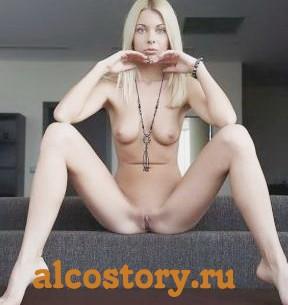 Реальная проститутка Римуля фото без ретуши