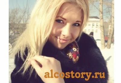 Проститутка Руфина 53