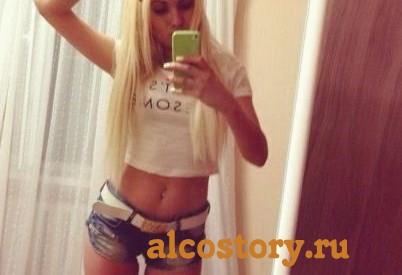 Проститутка Есенька63
