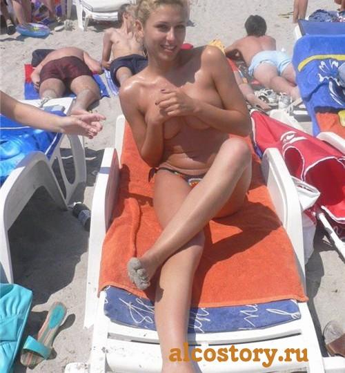 Блядь Алета40
