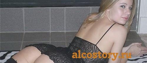 Вызов проститутки на дом в городе мытищи