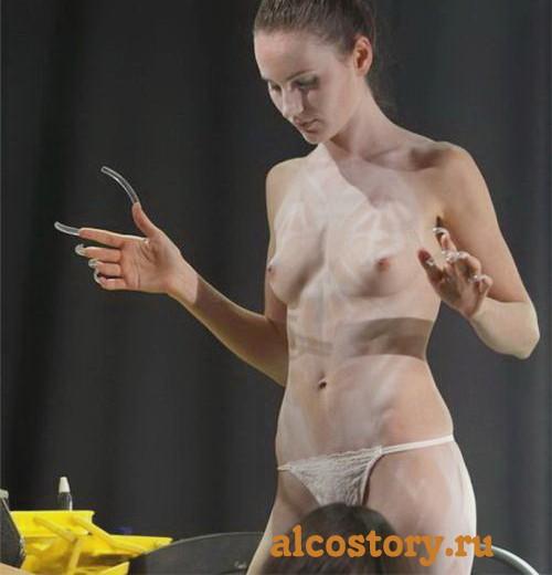 Проститутка Йована VIP