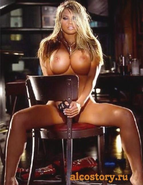 Проститутка Лилиана35
