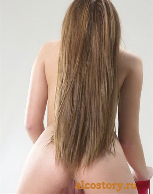 Пермь проститутки на час
