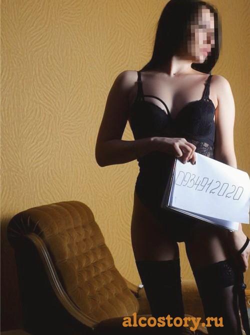 Проститутка monica 26
