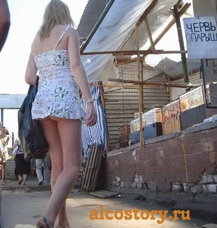 Проститутка Адрианн 63