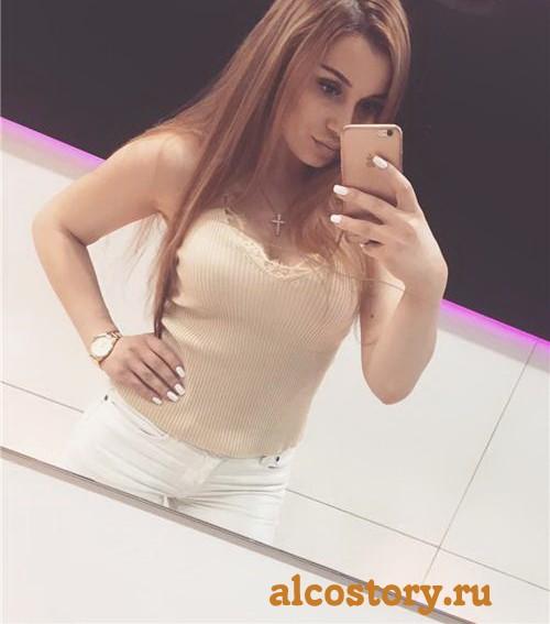 Проститутка Соэ 85